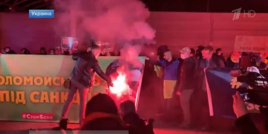 ForPost - Новости : На Украине прошли протесты против власти нынешнего и предыдущего президентов