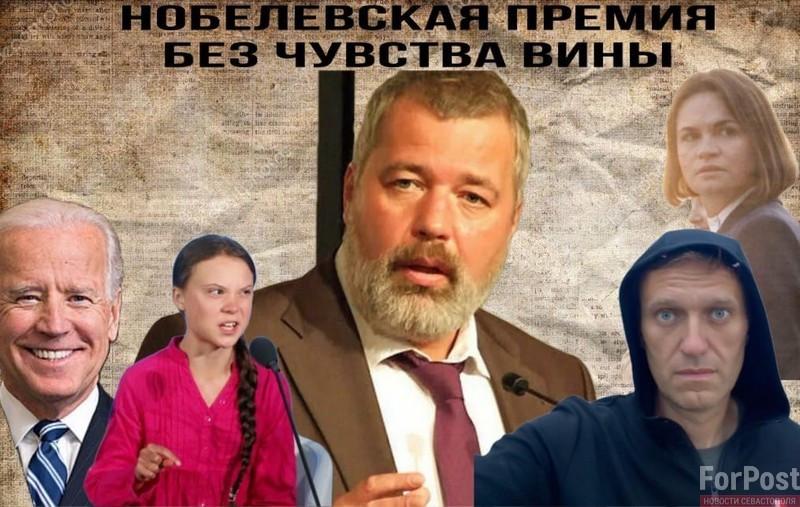 ForPost - Новости : Как наш Муратов стал иконой мира и почему ему не стыдно