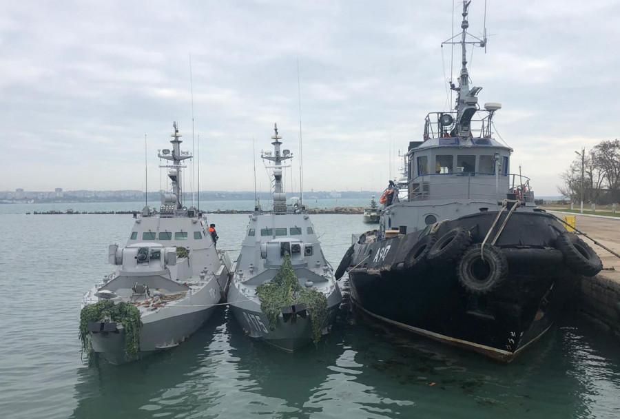 ForPost - Новости : Украина потребовала от России компенсации за инцидент в Керченском проливе