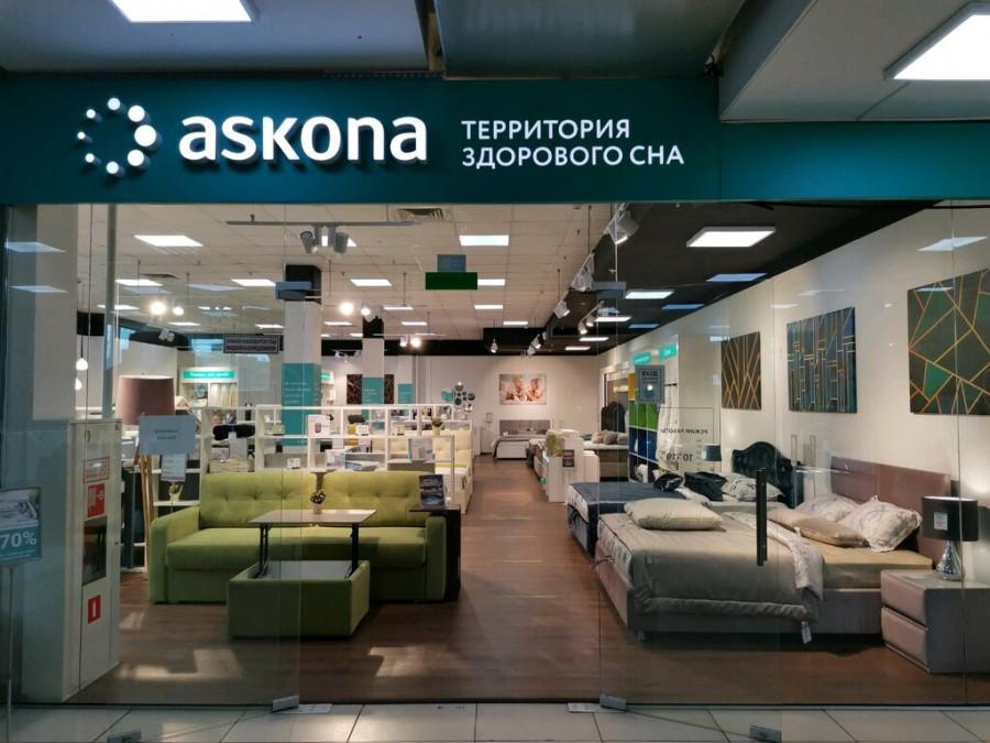 ForPost - Новости : Аскона – одна из ведущих компаний по производству товаров для сна