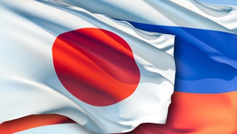 ForPost - Новости : В Японии заявили о суверенитете над российскими Курилами