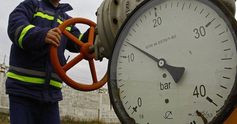 ForPost - Новости : Два региона Украины ввели режим ЧС из-за дефицита газа