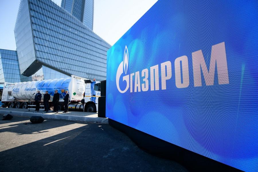 ForPost - Новости : В Европе сообщили о штрафе для «Газпрома»
