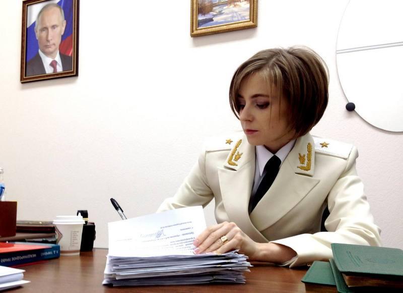 ForPost - Новости : Поклонская всё: Путин подписал указ о назначении