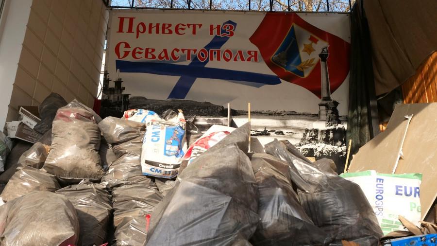 ForPost - Новости : Севастопольцев с трибуны упрекнули в «другом отношении» к чистоте города