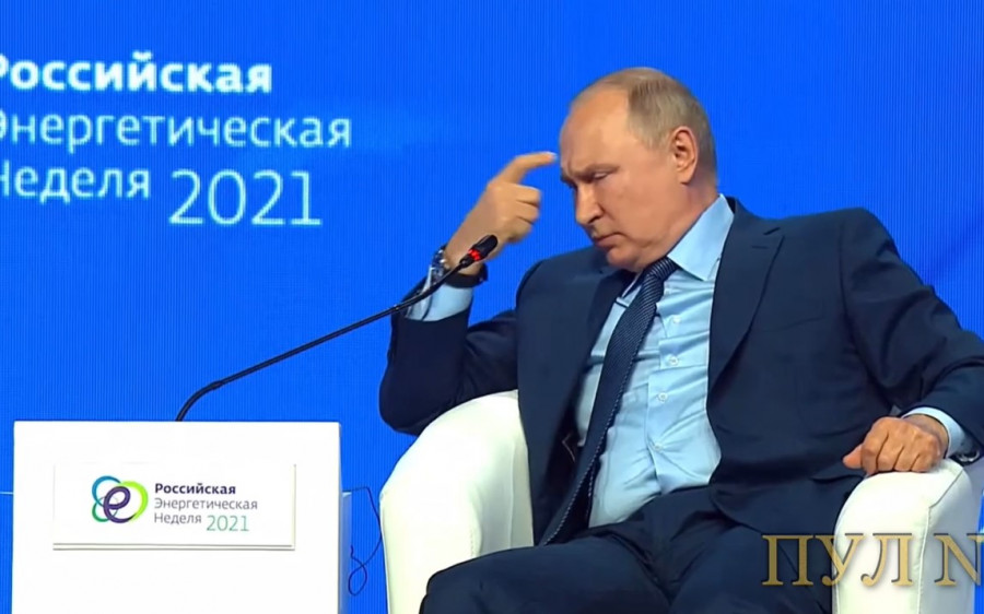 ForPost - Новости : «Боже, храни Путина»: британцы о заявлении президента РФ, что Европа не в «своём уме»