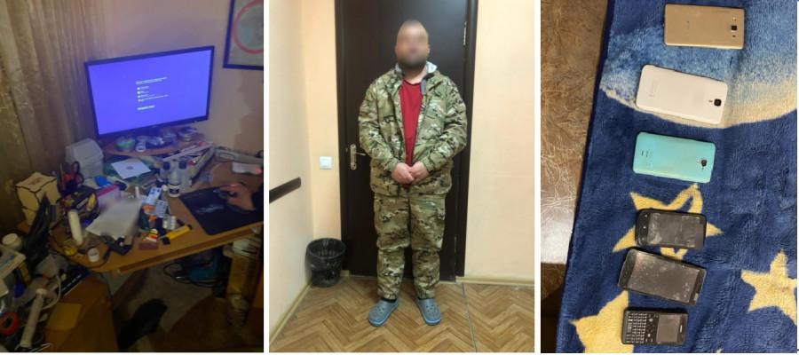 ForPost - Новости : В Крыму задержали лжеминера из Севастополя
