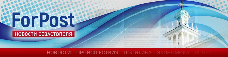 ForPost - Новости : Украину ждет югославский сценарий