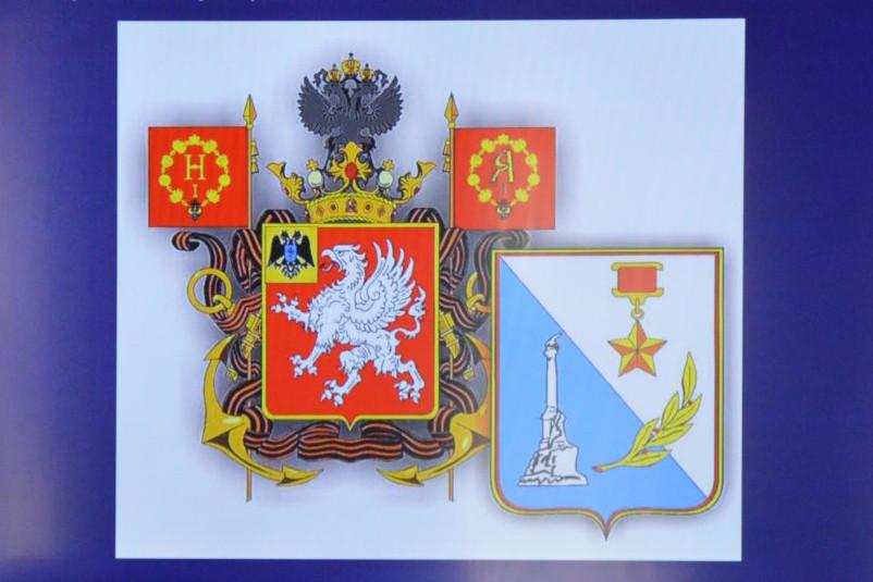 О гербе Севастополя