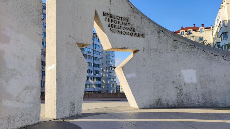 ForPost - Новости: Памятникам Севастополя нужен новый Яцуба