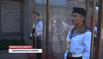 ForPost - Новости : Севастополь несёт Вахту памяти и никакие перемены не нарушают ритуал