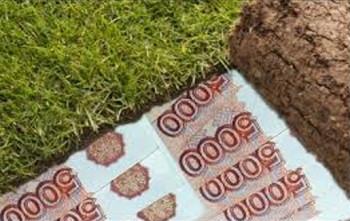 ForPost - Новости : Севастопольские власти заплатят за изъятую для госнужд недвижимость