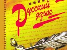 ForPost - Новости : МО Украины лишило медалей севастопольских выпускников за русский язык
