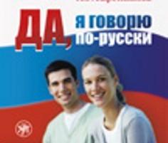 ForPost - Новости : В Севастополе обнародованы результаты опроса по русскому языку