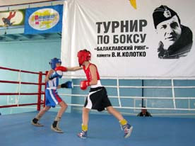 ForPost - Новости : Завершился турнир по боксу памяти Валерия Колотко