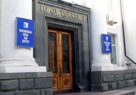ForPost - Новости : Выборы 2010. Официальные результаты голосования по выборам в Севастопольский городской совет