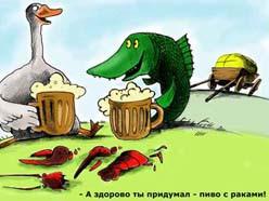 ForPost - Новости : Идея объединенной оппозиции в Севастополе окончательно провалилась