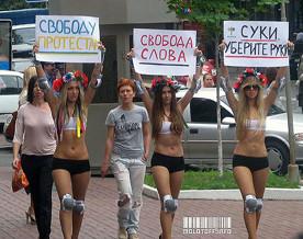 ForPost - Новости : В Севастополе подготовили тридцать женщин-лидеров