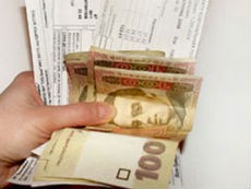 ForPost - Новости : Севастопольские депутаты утвердили тарифы на услуги РЭПов. Расчет по каждому дому.