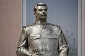 ForPost - Новости : Компартия изучает общественное мнение по вопросу о создании памятника Сталину в Севастополе