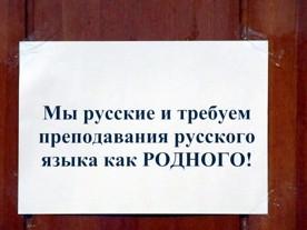 ForPost - Новости : В Севастополе сходом граждан призвали «языковой» законопроект Верховной Раде — принять
