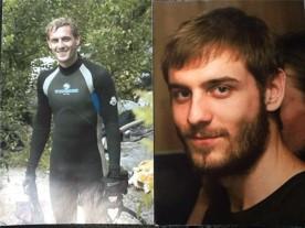ForPost - Новости : Помогите найти человека!
