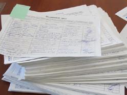 ForPost - Новости : Подведены итоги сбора подписей в поддержку создания Приморского парка на мысе Хрустальный