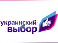 ForPost - Новости : В Севастополе «Украинский выбор» проводит общественные слушания по Болонской системе