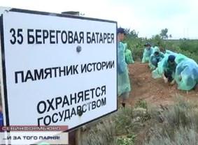 ForPost - Новости : 35-я Береговая батарея принимает российских поисковиков