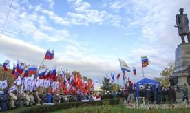 ForPost - Новости : Более 1000 жителей города-героя на антиевропейском митинге в Севастополе потребовали от украинских властей присоединения к Таможенному союзу