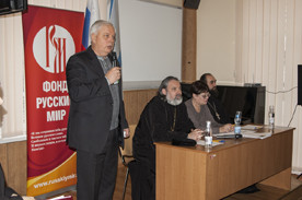 ForPost - Новости : III Сретенский фестиваль в Севастополе открылся состязанием поэтов