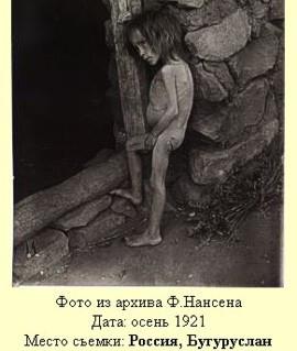 ForPost - Новости : Подлость.Фальшивые доказательства голодомора 1932-1933(фотоотчет)