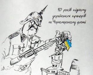 ForPost - Новости : Подпольный обком действует…