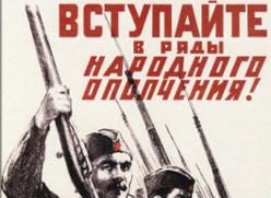 ForPost - Новости : Пункты записи в Народное Ополчение Севастополя
