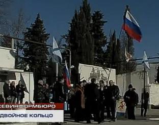 ForPost - Новости : С утра 3 марта севастопольцы полностью блокируют штаб военно-морских сил Украины