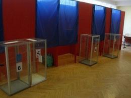 ForPost - Новости : Адреса избирательных участков в Севастополе