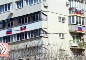 ForPost - Новости : В Севастополе стартовала акция «Флаг России в каждый дом!». Присоединяйтесь