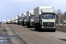 ForPost - Новости : Из Москвы отправилась колонна с гуманитарной помощью Севастополю