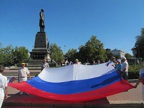 ForPost - Новости : По предварительным подсчетам ГИК, в Севастополе 93% проголосовали за вхождение в состав Российской Федерации. Мы в России!!!