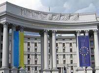 ForPost - Новости : МИД Украины: Русские в Украине являются диаспорой, а не коренным народом