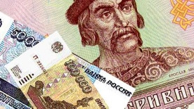 ForPost - Новости : Жители Крыма и Севастополя смогут менять гривну на рубли по фиксированному курсу 3,8 рубля за 1 гривну