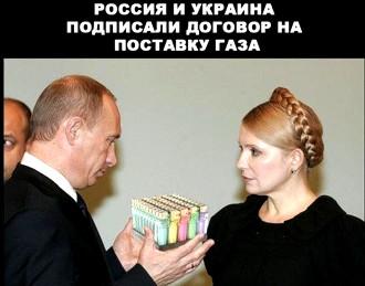 ForPost - Новости : Повода для скидки на газ в 100 долл. за 1 тыс. куб. м для Украины за Черноморский флот больше нет, - Песков