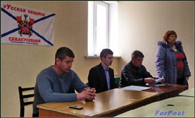 ForPost - Новости : В Севастополе создано Объединение предпринимателей и предприятий малого и среднего бизнеса