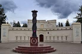 ForPost - Новости : На Малаховом кургане зажгли вечный огонь