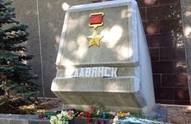 ForPost - Новости : На аллее городов-героев в Севастополе вместо Киева появился Славянск