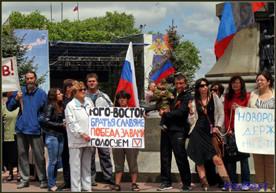 ForPost - Новости : В Севастополе поддержали референдум Юго-Востока Украины