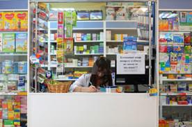 ForPost - Новости : Власти Севастополя возродят систему социальных аптек и займутся ценами на лекарства