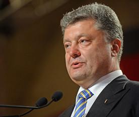 ForPost - Новости : Порошенко предложил активизировать силовую операцию на юго-востоке Украины