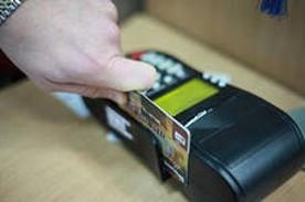 ForPost - Новости : Банкоматами и терминалами в Севастополе можно будет пользоваться в июне
