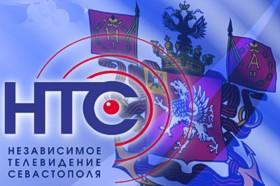 Сайт севастопольского телевиденья нтс движок cms сайта ajax
